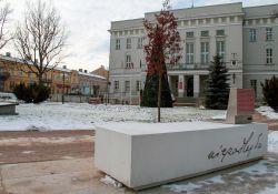 Ławka Niepodległości